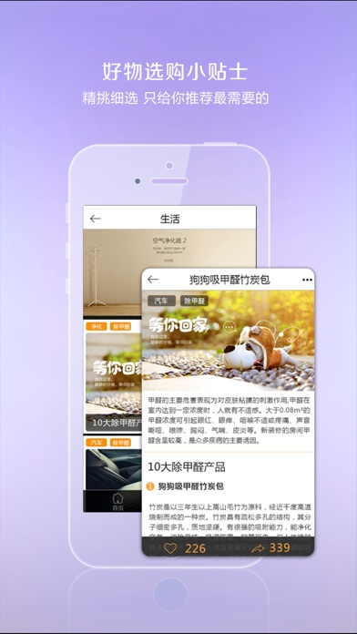 download 芦苇Town-天气,pm2.5空气质量,24小时实时播报 apps 2