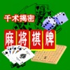 Chess was mahjong thousands revelation (13 this Jane numerous version)