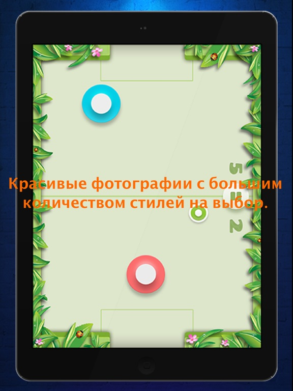 Xоккей неоновые огни : Ice Hockey HD - Air Hockey Neon Perfect Light Animation для iPad