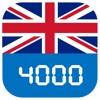 English 4K