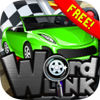 Words Link : Auto Motive and The Real Cars Search Puzzles Game Free with Friends Wiki