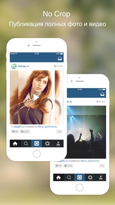 Скачать Видео С Инстаграма На Телефон Программа - фото 9