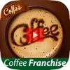 Best Investing in a Coffee Franchise Guide for Beginners to Experts - Get your all questions answered by Experts security experts