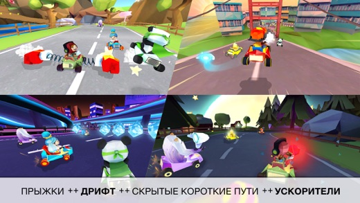 KING OF KARTS: Веселая гонка Screenshot