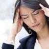 Getting rid of headaches