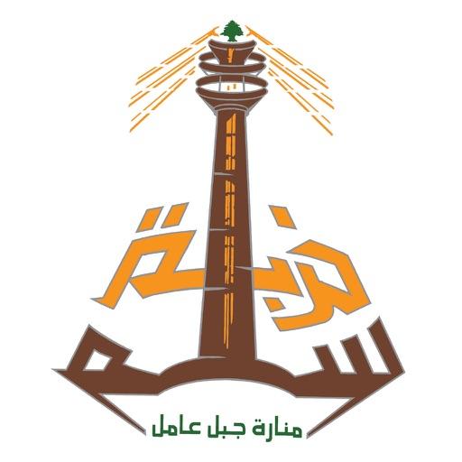 بلدية خربة سلم