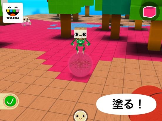 トッカ・ビルダー(Toca Builders) Screenshot