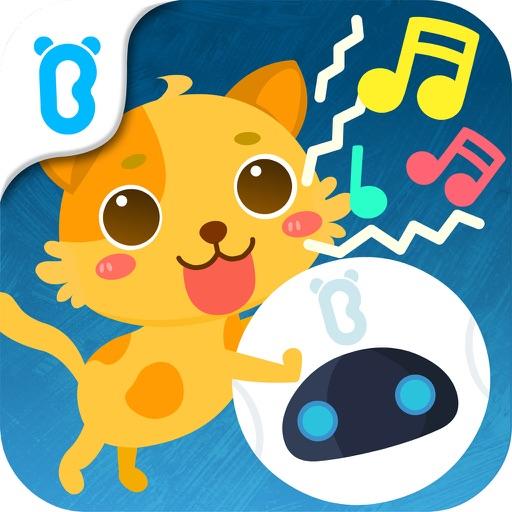 宝宝认声音-认识动物,交通工具,乐器,宠物的声音