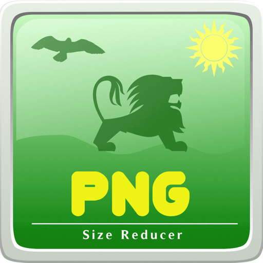 Ada Png Size Reducer