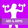 腹筋と腕筋用ジム: 筋トレ背中・腕・上腕二頭筋・腹筋のジムトレーニング