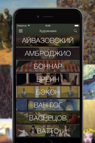 Artroom - art gallery on your hand screenshot 1