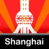 Shanghai Taxi Guide and Offline Maps