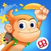 Monkey Math - Jetpack Adventure