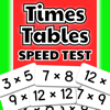 Times Tables Speed Test – Become a Master of Multiplication!
