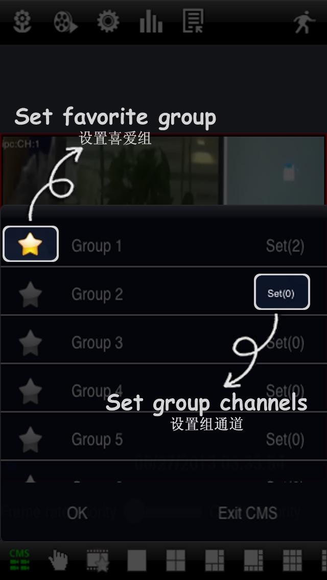 SuperCam_Pro Screenshot 2