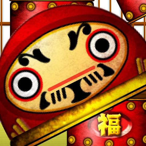 Daruma Otosi iOS App
