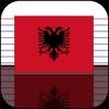 Study Albanian Words - Memorize Albanian Language Vocabulary