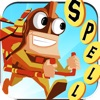 SPELL SAM SPELL! SPELLING GAME FOR KIDS