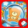 Find It : Look & Find Hidden Objects for Children, by Play Toddlers (Full version for iPad)