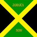 Jamaica NOW