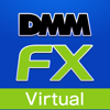 DMMFX バーチャルトレード