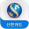 신한카드 - Smart 신한 for iPad