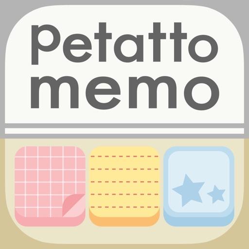 PetattoMemo:可以在图标上写便条或者记笔记的可爱便签应用程序