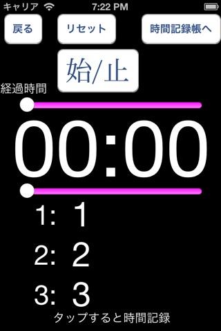 プレゼンクン screenshot 3