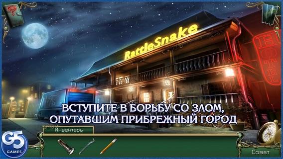 9 улик: Тайна Серпент-Крика (Полная версия) Screenshot