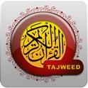El Corán Tajwid (القران الكريم تجويد)) icon