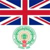 English Telugu Dictionary Offline for Free - Build English Vocabulary to Improve English Speaking and English Grammar