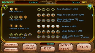 Egyptian Goddess of Sky Slots Free - Arcade Casino Presents a Vegas Style Slot Machine Game For Your Entertainment!-4