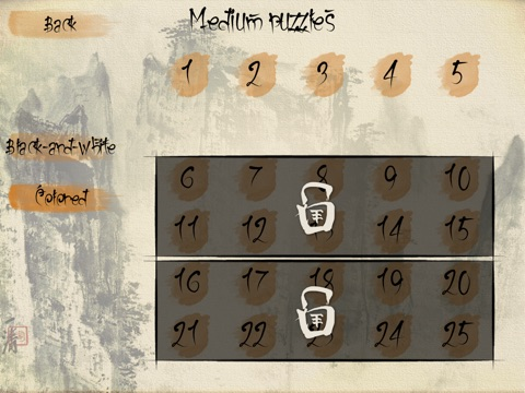 Japanese Puzzle screenshot 3