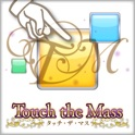 Touch the mass icon