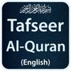 Tafseer Ibne Kathir English Lite