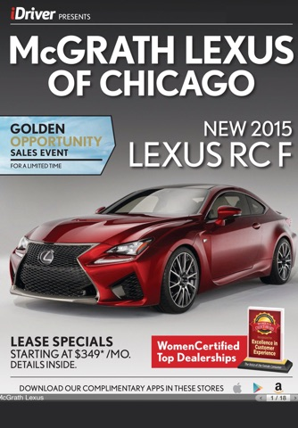 McGrath Lexus of Chicago HD screenshot 3