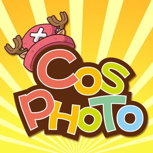 CosPhoto【照片修饰】