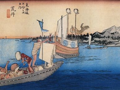 Download Hiroshige S The Fifty Three Stations Of The
