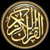 Al-Quran Karim Free