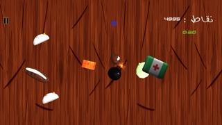 معلم الحلويات لعبة تقطيع الحلويات العربيهلقطة شاشة5