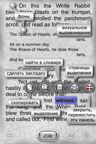 ShortBookLE screenshot 3
