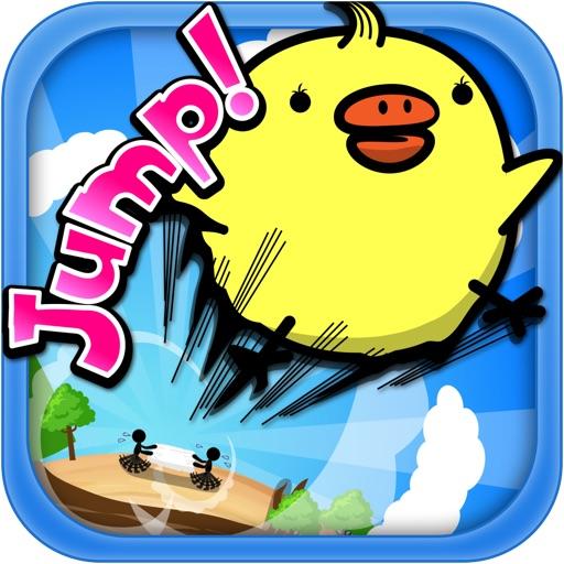 jumping bird!