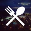 Peromasamune - Food Report  artwork