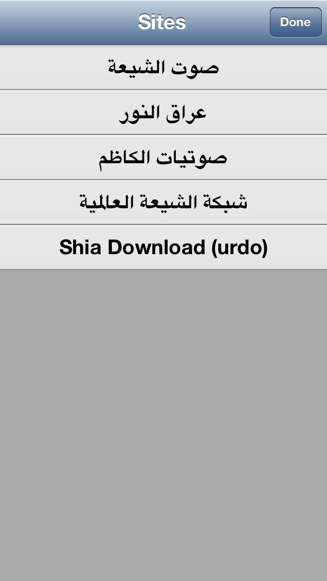 Screenshot #7 for ShiaVoiceLite:صوت الشيعة لايت