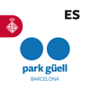 Park Güell, guía oficial de la zona monumental