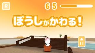 MilDel2 -3Dの簡単なカーレースゲーム-のスクリーンショット4