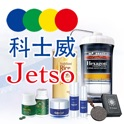 eCosway Monthly Jetso 科士威每月促銷快訊 icon