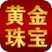 上海黄金珠宝网