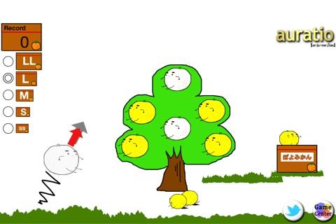 PoyoMikan Hopping 〜Into the PoyoMikan Box!!〜 screenshot 3