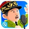 De Gaulle - History